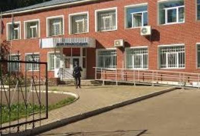 Демский районный суд г. Уфы