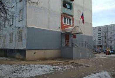 Десногорский городской суд