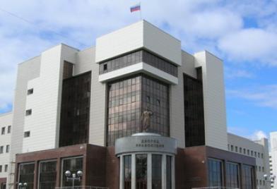 Дзержинский районный суд г. Нижний Тагил