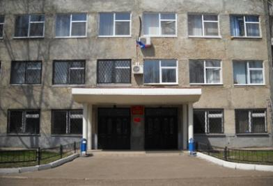 Дзержинский районный суд г. Оренбурга
