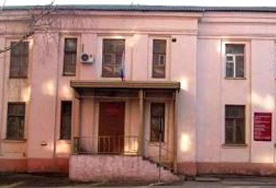 Дмитровский городской суд