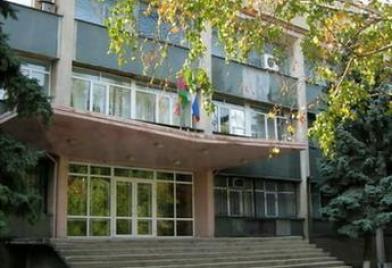 Ейский городской суд