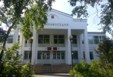 Елизовский районный суд