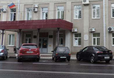 Железнодорожный районный суд г. Орла