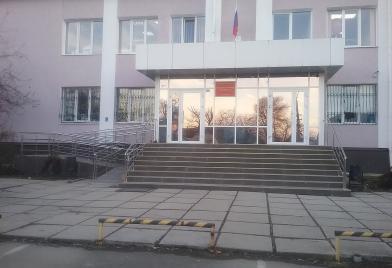 Железнодорожный районный суд г. Симферополя