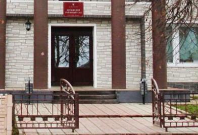 Жуковский районный суд