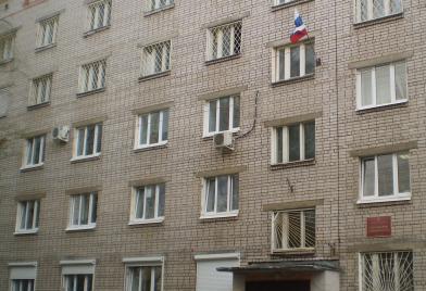 Заволжский районный суд г. Ярославля