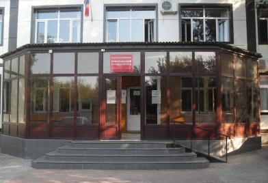Избербашский городской суд