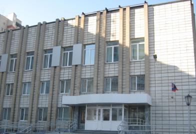 Индустриальный районный суд г. Перми