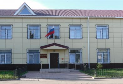 Исилькульский городской суд