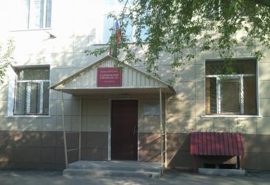 Калининский районный суд г. Новосибирска