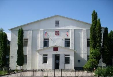 Карачаевский городской суд