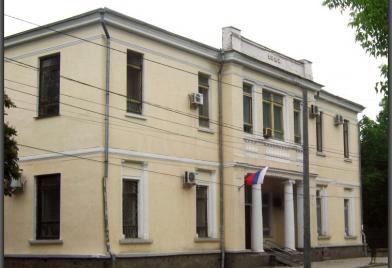 Киевский районный суд г. Симферополя