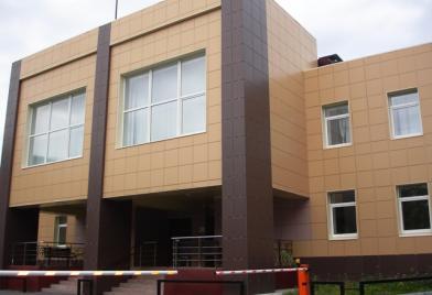 Кировский городской суд