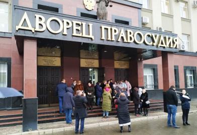 Арбитражный суд Республики Северная Осетия-Алания