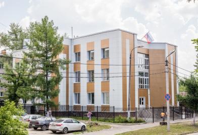 Ковровский городской суд
