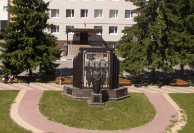 Корочанский районный суд